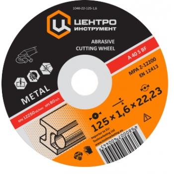 product/www.toolmarketing.eu/1048-22-125-1.6/10-1048-big.jpg