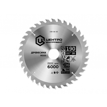 product/www.toolmarketing.eu/165-40-20-165-40-20.jpg