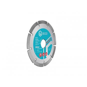 product/www.toolmarketing.eu/23-1-32/25.4-350-23-1.jpg