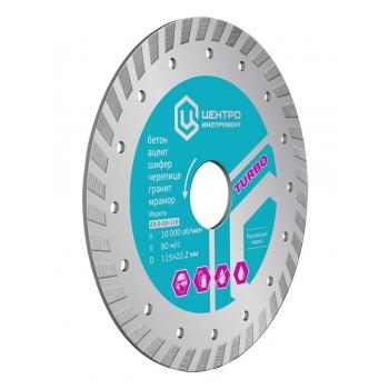 product/www.toolmarketing.eu/23-2-22-125-23-2-22.jpg