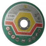 Cutting disc for stone 125x22x2.5mm