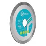 Алмазный диск тонкий 125х22,2мм