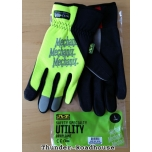 Gloves SAFETY UTILITY 1.5 yellow 10/L