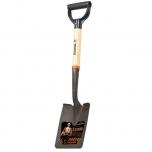 Small shovel 15x38cm, wooden shaft, plastic D-handle, 70cm, Truper 17194